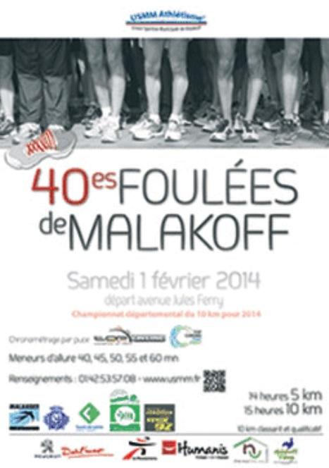 Nouvelle compétition en course a pied des 10 km de Malakoff