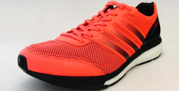 Adidas Boost Adizero